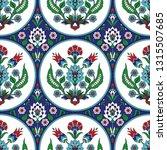 turkish arabic pattern vector... | Shutterstock .eps vector #1315507685