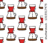coffee maker seamless doodle... | Shutterstock .eps vector #1315517975