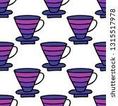 coffee maker seamless doodle... | Shutterstock .eps vector #1315517978