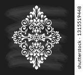 oriental vector damask patterns ... | Shutterstock .eps vector #1315519448