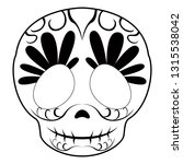 outline of a happy mexican... | Shutterstock .eps vector #1315538042