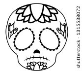 outline of a sad mexican skull... | Shutterstock .eps vector #1315538072