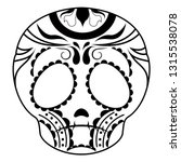 outline of a sad mexican skull... | Shutterstock .eps vector #1315538078