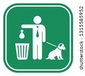 clean up after your dog sign on ...   Shutterstock .eps vector #1315585952