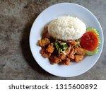 spicy chicken rice | Shutterstock . vector #1315600892