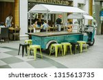 bugis junction  singapore  ... | Shutterstock . vector #1315613735