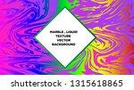 mixture of acrylic paints.... | Shutterstock .eps vector #1315618865