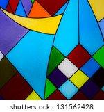Multicolored Glass Mosaic...