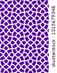 seamless linear pattern with... | Shutterstock .eps vector #1315679348