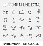 hand related vector icon set.... | Shutterstock .eps vector #1315686632