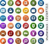 color back flat icon set  ... | Shutterstock .eps vector #1315697315