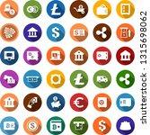 color back flat icon set   safe ... | Shutterstock .eps vector #1315698062