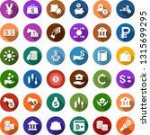 color back flat icon set  ... | Shutterstock .eps vector #1315699295