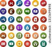 color back flat icon set   iota ... | Shutterstock .eps vector #1315699898