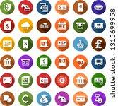 color back flat icon set  ... | Shutterstock .eps vector #1315699958
