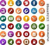 color back flat icon set  ... | Shutterstock .eps vector #1315699988