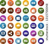 color back flat icon set  ... | Shutterstock .eps vector #1315700048