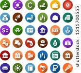 color back flat icon set  ... | Shutterstock .eps vector #1315700555