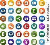 color back flat icon set  ... | Shutterstock .eps vector #1315700672