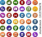 color back flat icon set  ... | Shutterstock .eps vector #1315700678