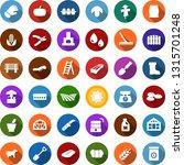 color back flat icon set  ... | Shutterstock .eps vector #1315701248