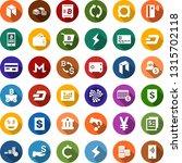 color back flat icon set  ... | Shutterstock .eps vector #1315702118