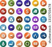 color back flat icon set  ... | Shutterstock .eps vector #1315703678