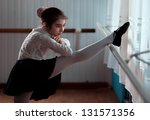 beautiful girl ballet dancer... | Shutterstock . vector #131571356