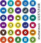 white solid icon set  dollar... | Shutterstock .eps vector #1315715108