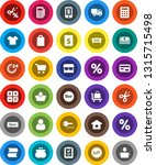 white solid icon set  cart... | Shutterstock .eps vector #1315715498