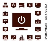 hd icon set. 17 filled hd icons.... | Shutterstock .eps vector #1315729565
