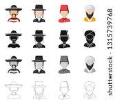 vector illustration of imitator ... | Shutterstock .eps vector #1315739768