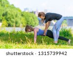 an experienced trainer... | Shutterstock . vector #1315739942