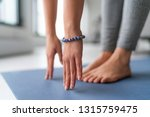 yoga at home exercise in living ... | Shutterstock . vector #1315759475