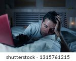 young tired and overworked man... | Shutterstock . vector #1315761215