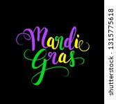 mardi gras decorative... | Shutterstock .eps vector #1315775618
