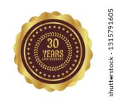 gold button with 30 years... | Shutterstock .eps vector #1315791605