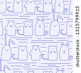 seamless pattern of the...   Shutterstock .eps vector #1315799915