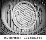 decorative parts of metal gates ... | Shutterstock . vector #1315801568