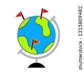 globe location icon   location... | Shutterstock .eps vector #1315809482