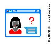 vector browser symbol   website ... | Shutterstock .eps vector #1315813322