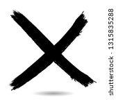 x marks .two crossed vector... | Shutterstock .eps vector #1315835288