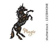 vector silhouette of unicorn ... | Shutterstock .eps vector #1315844348