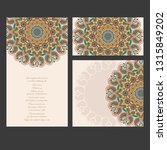 set of cards with indian floral ... | Shutterstock .eps vector #1315849202