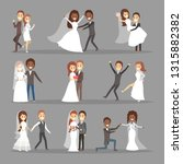 couple wedding set. collection... | Shutterstock .eps vector #1315882382