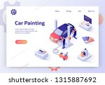 car painting  collision repair... | Shutterstock .eps vector #1315887692