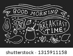 doodle food poster. white and... | Shutterstock .eps vector #1315911158