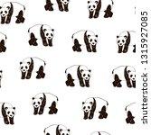 seamless cartoon panda animal... | Shutterstock . vector #1315927085