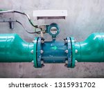 flow transmitter of vertex type ... | Shutterstock . vector #1315931702