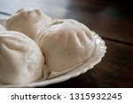 closeup and crop chinese hot... | Shutterstock . vector #1315932245